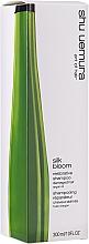 Parfémy, Parfumerie, kosmetika Obnovující šampon pro poškozené vlasy - Shu Uemura Art Of Hair Silk Bloom Restorative Shampoo