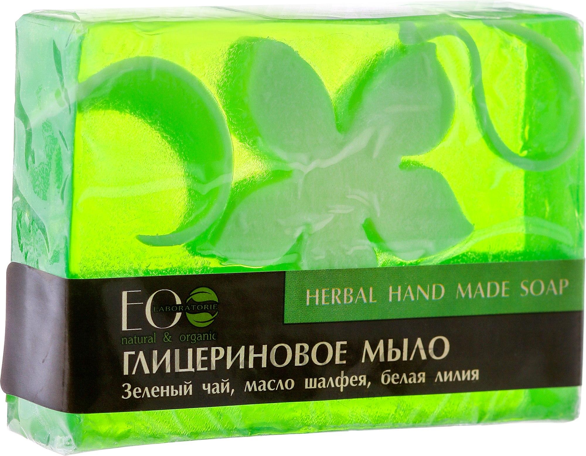 Glycerinové bylinné mýdlo - ECO Laboratorie Herbal Hand Made Soap — foto 130 g