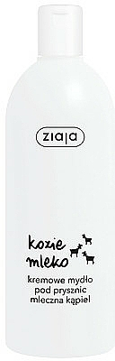 """Sprchový krém-gel """"Kozí mléko"""" - Ziaja Gel-Cream For The Soul"""