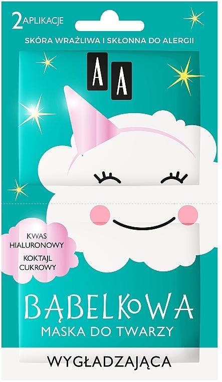 Bublinková maska na obličej, vyhlazující - AA Bubble Mask Smoothing Face Mask Sensitive