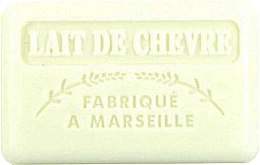 Parfémy, Parfumerie, kosmetika Marseille mýdlo Kozí mléko - Foufour Savonnette Marseillaise Lait de Chevre