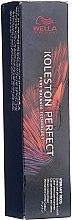 Parfémy, Parfumerie, kosmetika Barva na vlasy - Wella Professionals Koleston Perfect Me+ Vibrant Reds