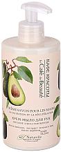 """Parfémy, Parfumerie, kosmetika Krémové mýdlo na ruce """"Výživa a obnova"""" - Le Cafe de Beaute Nutrition & Recovery Cream Hand Soap"""