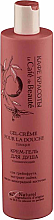 "Parfémy, Parfumerie, kosmetika Krémový sprchový gel ""Tonizační"" - Le Cafe de Beaute Tonic Cream Shower Gel"