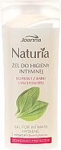 Parfémy, Parfumerie, kosmetika Ochranný gel pro intimní hygienu - Joanna Naturia