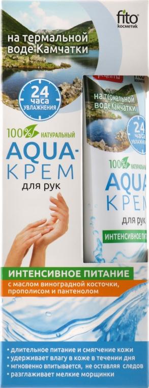 """Krém Aqua pro ruce na termální vodě Kamčatka """"Intenzivní výživa"""" - Fito Kosmetik  — foto N1"""