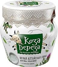 """Parfémy, Parfumerie, kosmetika Hlína pro obličej a tělo """" Altajská """" - Fito Kosmetik Koza- Dereza"""