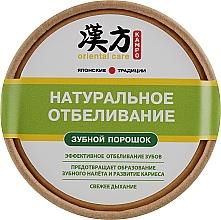 Parfémy, Parfumerie, kosmetika Zubní prášek Přírodní bělení - Modum Kampo