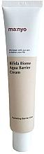 Parfémy, Parfumerie, kosmetika Hydratační krém s laktobakteriemi - Manyo Bifida Biome Aqua Barrier Cream