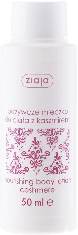 """Tělové mléko """"Kašmír"""" - Ziaja Body Lotion Cashmere Travel Size"""