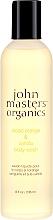 Parfémy, Parfumerie, kosmetika Sprchový gel - John Masters Organics Blood Orange & Vanilla Body Wash