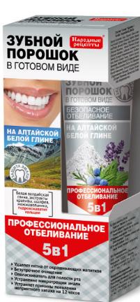 """Zubní prášek z altajské bílé hlíny """"5 v 1"""" - Fito Kosmetik Lidové recepty"""