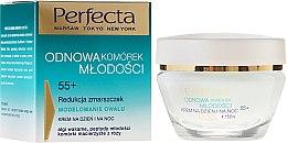 """Parfémy, Parfumerie, kosmetika Krém na obličej """"Redukce vrásek. Oválné modelování"""" - Dax Cosmetics Youth Cells Renewal 55+"""