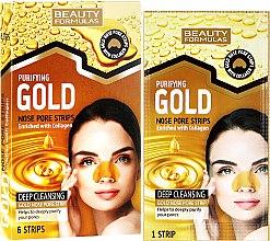 Parfémy, Parfumerie, kosmetika Čisticí pásky na nos - Beauty Formulas Purifying Gold Nose Pore Strips