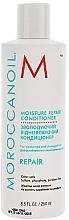 Parfémy, Parfumerie, kosmetika Hydratační regenerační kondicionér - Moroccanoil Moisture Repair Conditioner
