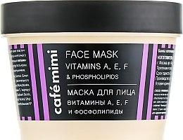 Parfémy, Parfumerie, kosmetika Maska na obličej Vitamíny a fosfólipidy - Cafe Mimi Face Mask