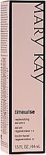 Parfémy, Parfumerie, kosmetika Výživné sérum s vitamínem C - Mary Kay TimeWise Replenishing Serum+C