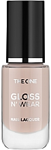 Parfémy, Parfumerie, kosmetika Odolný lak na nehty - Oriflame The One Gloss and Wear Nail Lacquer