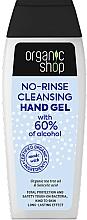 Parfémy, Parfumerie, kosmetika Čisticí bezoplachový gel na ruce - Organic Shop Antibacterial Action No-Rinse Cleansing Hand Gel