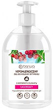 Parfémy, Parfumerie, kosmetika Gel pro intimní hygienu s brusinkovým extraktem - Barwa Hypoallergenic Intime Gel Cranberry