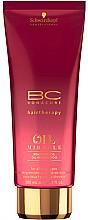 Parfémy, Parfumerie, kosmetika Vlasový šampon s brazilským ořechovým máslem - Schwarzkopf Professional BC Oil Miracle Brazilnut Oil-in-Shampoo