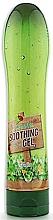 Parfémy, Parfumerie, kosmetika Zklidňující okurkový gel - Esfolio Cucumber Soothing Gel