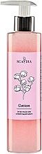 Parfémy, Parfumerie, kosmetika Mycí tělový gel s bavlněným olejem - Scandia Cosmetics Cotton