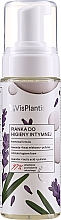 Parfémy, Parfumerie, kosmetika Pěna pro intimní hygienu Levandule a kyselina mléčná - Vis Plantis Intimate Hygiene Foam