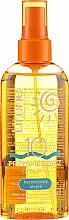 Parfémy, Parfumerie, kosmetika Urychlovač opalování s karotinovým olejem - Lirene Oil Waterproof SPF 10