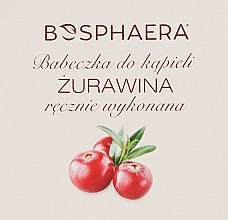 Parfémy, Parfumerie, kosmetika Koupelová bomba Brusinka - Bosphaera