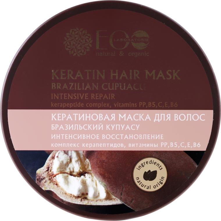 """Keratinová maska na vlasy """"Intenzivní zotavení"""" - ECO Laboratorie Keratin Hair Mask"""