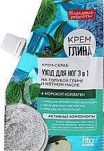 Parfémy, Parfumerie, kosmetika Peelingový krém na nohy 3 v 1 - Fito Kosmetik Lidové recepty