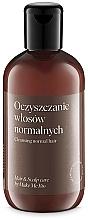 Parfémy, Parfumerie, kosmetika Šampon pro normální vlasy - Make Me BIO