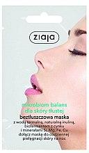 Parfémy, Parfumerie, kosmetika Maska na obličej pro mastnou pleť - Ziaja Microbiom Cream Face Mask