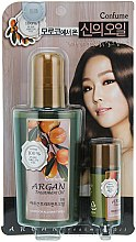 Parfémy, Parfumerie, kosmetika Sada - Welcos Confume Argan Treatment Oil (oil/120ml + oil/25ml)