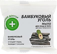Parfémy, Parfumerie, kosmetika Mýdlo na obličej a tělo Bambusové uhlí - Domácí lékař