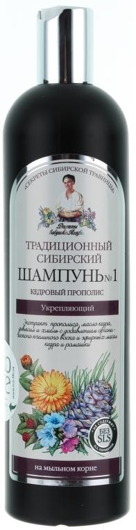 Tradiční sibiřský šampon №1 na Cedrovém Propolisu Posilující - Recepty babičky Agafyy