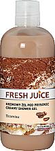 Parfémy, Parfumerie, kosmetika Krémový sprchový gel Tiramisu - Fresh Juice Tiramisu Creamy Shower Gel