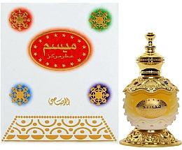 Parfémy, Parfumerie, kosmetika Rasasi Maisam - Olejový parfém