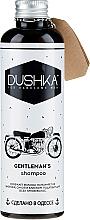 """Parfémy, Parfumerie, kosmetika Pánský šampon """"Gentleman's shampoo"""" - Dushka"""
