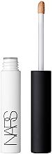 Parfémy, Parfumerie, kosmetika Báze pod stíny - Nars Tinted Smudge Proof Eyeshadow Base