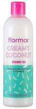 "Parfémy, Parfumerie, kosmetika Sprchový gel ""Kokos"" - Flormar Cotton Coconut Shower Gel"
