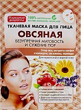 Parfémy, Parfumerie, kosmetika Plátýnková pleťová maska Ovesná - Fito Kosmetik Lidové recepty