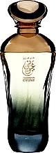 Parfémy, Parfumerie, kosmetika Al Haramain Oyuny Perfumes - Parfém