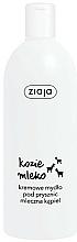 """Parfémy, Parfumerie, kosmetika Sprchový krém-gel """"Kozí mléko"""" - Ziaja Gel-Cream For The Soul"""