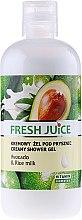 Parfémy, Parfumerie, kosmetika Krémový sprchový gel Avokádo a rýžové mléko - Fresh Juice Delicate Care Avocado & Rice Milk
