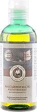 Parfémy, Parfumerie, kosmetika Masážní olej Lifting - Recepty babičky Agafyy Lázeň Agafií