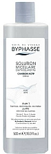 Parfémy, Parfumerie, kosmetika Micelární voda - Byphasse Micellar Make-Up Remover Solution With Activated Charcoal