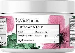 Parfémy, Parfumerie, kosmetika Krémový olej na tělo - Vis Plantis Herbal Vital Care Creamy Body Butter Monoi Oil and Algae