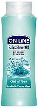 Parfémy, Parfumerie, kosmetika Sprchový gel-pěna - On Line Out Of Sea Bath & Shower Gel